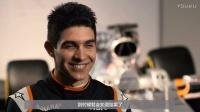 F1赛车印度力量官方视频 ,2017赛季前奥康接受采访