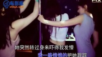 0194-崔建国 - 姑娘贵姓DJ-[www.cheyk.com]
