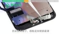 『机情派』苹果iphone5拆机更换屏幕总成视频教程维修