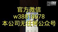 在微信玩红包大小可以控制抢最大吗-QQ微信红包扫雷埋雷技巧控制尾数0-9金额数字辅助软件04D6J