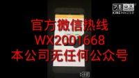 微信抢红包出千器-QQ微信红包扫雷埋雷技巧控制尾数0-9金额数字辅助软件842PH