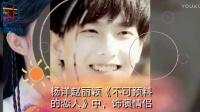 杨洋赵丽颖 《不可预料的恋人》   吻戏 床戏 激情 未删减