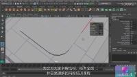 maya 2017全面核心基础入门教程中文字幕01-课程概述