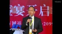 陈立恒 国际品牌 文化立国 徐尊龙《中国企业强盛之儒家人文路径》