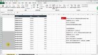 011批量合并单元格及批量拆分合并单元格并填充数据_x264