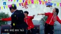 奔跑吧兄弟2017最新完整版王宝强扑到郑凯李晨王祖蓝抓获鸭子泥潭大战吐槽大会