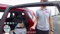 """【新车评网《小秋告诉你关于""""儿童安全座椅""""的那些事》】_汽车之家价格测评测20167"""