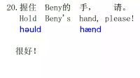 英语句型11