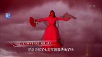 《三生三世十里桃花》卫视版剧情大盘点 170301