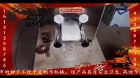 仿手工饺子皮机-一机多用安全卫生饺子皮机-S/D-2PTP4