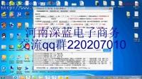 小黄鸭淘客助手使用教程_(new)(1)
