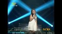 爱新觉罗·媚 - What a Wonderful World - 2013中国新声代第十二期现场