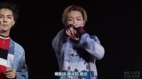 iKON Japan Tour 2016 Disk 1