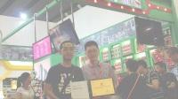 杭州夏果投资管理有限公司宣传片