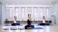女性经期养生瑜伽