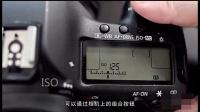 eos单反相机入门教程_单反相机视频教程_佳能高端单反相机