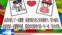 """贵州贵阳:""""卡通警花""""创作漫画爆红网络170302在线大搜索"""