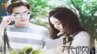 杨洋赵丽颖《不可预料的恋人》床戏吻戏亲热戏和裸露