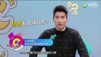 《三生三世 十里桃花》赵又廷:除了高圆圆,其他女演员都是男的(我该说什么呢)