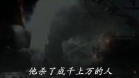 《加勒比海盗5:死无对证》北美正式预告片