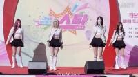 福利!短裙活力美腿美臀,韩国美少女性感热舞