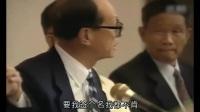 李嘉诚大学