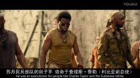 机械师2:复活.BD.720p.中英双字幕