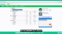 物流会计实务光碟_外贸会计实务资料_免费会计实务视频
