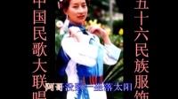 很好听的中国民歌四十首大联唱