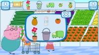 小猪佩奇 粉红猪小妹去购物 超市购物