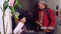 万象娱乐(嬴政 56457)爆笑视频24