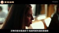【影视快线】电影:极限特工3