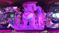 【爱玩VR】360°VR福利 夜总会狂欢热舞