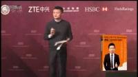 开讲啦马云完整篇 最新演讲2017 遇见大咖 王健林