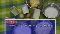 如何用电饭煲做蛋糕 美食教学蛋糕的做法