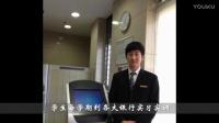 北京工业职业技术学院工商管理专业