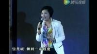徐鹤宁成交话术 销售心理学讲座