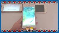 大屏手机苹果7plusPK三星note7高端商务 苹果7