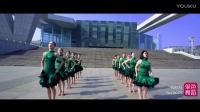 单色舞蹈拉丁舞教练班学员成果《Runaway Baby》 拉丁舞教练培训