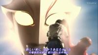 赛罗奥特曼英雄传MV剪辑:超银河传说《辉煌的未来》混剪