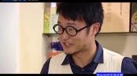 冷暖人生QQ群563150520 美丽人生(上)王洁 龚涛 龙帅 孔馨怡主演