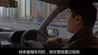 李连杰电影全集铁三角