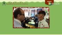 大庆英桥国际课程中心——素质教育