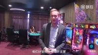 """日本关东地区许多养老护理院悄然兴起了一阵""""赌博型康复""""新潮,麻将桌、扑克台、弹子老虎机等成为老人们的""""新欢"""""""