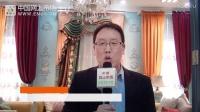 中国网上市场【COTV】报道: 海宁创美布业