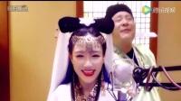 赵四和刘老根女弟子合唱《狼的诱惑》