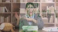 【研途晴朗】311教育学考研教材介绍