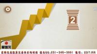 星雅龙工作室高胜算交易体系交易模型 股票外汇实战技术学习课堂