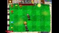 植物大战僵尸S21 老虎机收集阳光通关视频 儿童亲子游戏