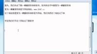 电脑系统安装大白菜u盘装系统设置u盘启动教程安装系统步骤